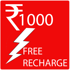 1000-recharge
