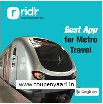 Ridlr Metro Smart Card Recharge Offers : 100% Cashback
