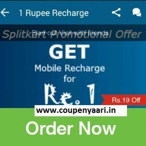 Splitkart Loot Recharge Rs 20 at Rs 1