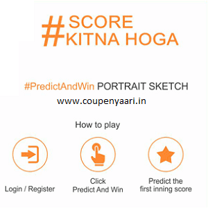 Artcarro Predict IPL Score and Win a Portrait Sketch or Free Recharges
