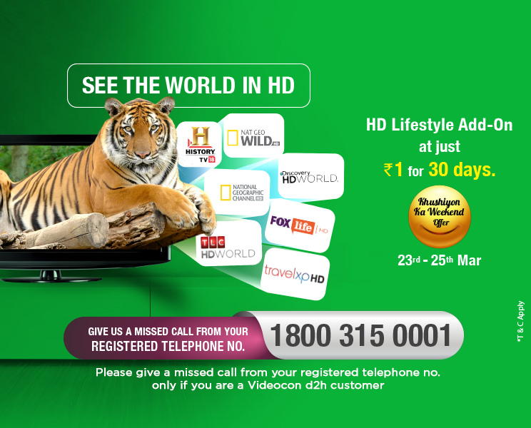 Videocon d2h Khushiyon Ka Weekend Offers- Kids Zone Rs. 1 for 30 days