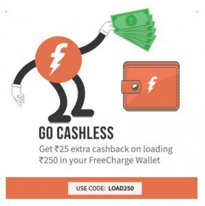 add money to freecharge wallet promo code freecharge wallet rs 25 cashback on adding rs 250 13547