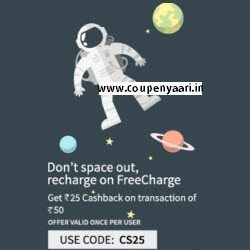 Freecharge Rs 25 Cashback on Rs 50 Specific Account
