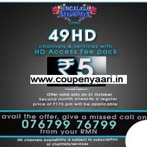 Tata Sky 68 HD Channels Rs. 5 for 1 month