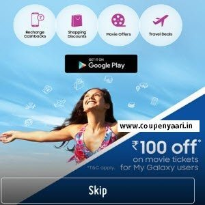 Download MyGalaxy App BookMyShow Free Rs. 100 off