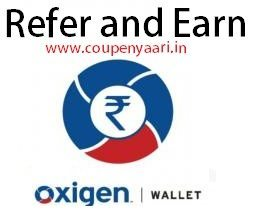 Oxigen Wallet Referral Code : Refer and Earn