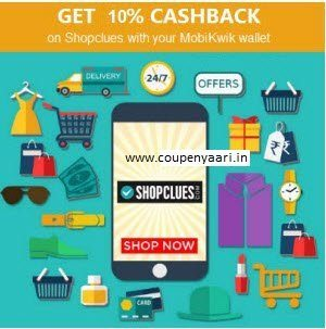 Shopclues Mobikwik Wallet Offer Rs. 100 Cashback on Rs. 1000