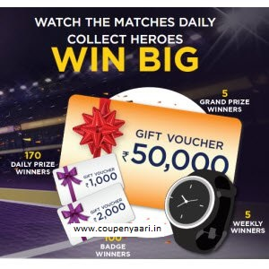 Star Sports Khel Kabaddi ProKabadi Win Prizes worth Rs. 50000