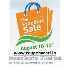 Flipkart The Freedom Sale 10, 11 & 12 August