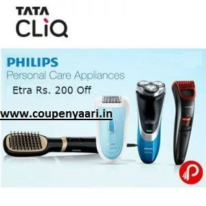 TataCliq Philips Personal Care Appliances extra Rs. 200 off from Rs. 502