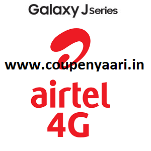 Trick Airtel Samsung J series Smartphones offers 10GB 4G data