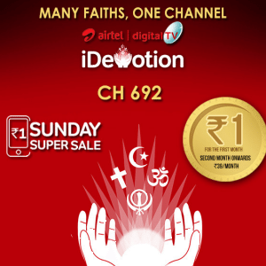 Airtel digital TV iDevotion Channel at Rs. 1