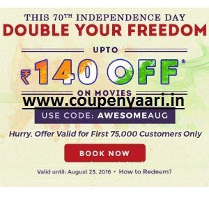 BookMyShow Movies Double Your Freedom Rs 140 OFF