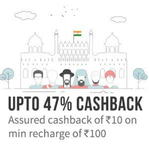 Recharge & Bill Payment Rs. 10 to Rs. 47 cashback on Rs. 100 @ Freecharge App