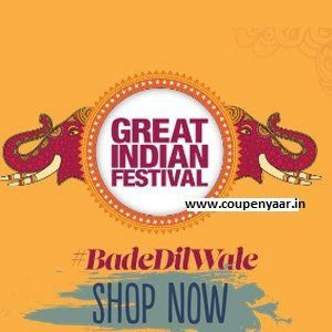 Amazon Great Indian Festival Sale 2016 Bade Dil Wale