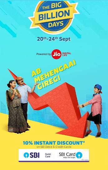 Flipkart The Big Billion Days Ab Mehengaai Giregi 20th - 24th September