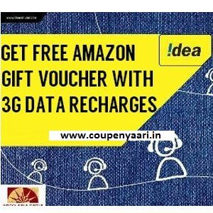 Idea Get Free Amazon Gift Voucher With 3G Data Recharge