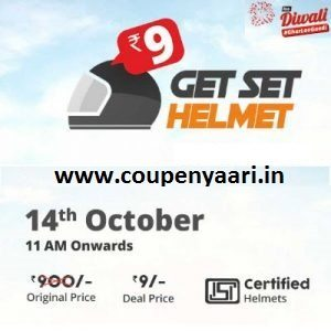 Droom Flash Sale Script to Buy Helmet at Rs. 9 [Live @ 11AM 14th Oct]