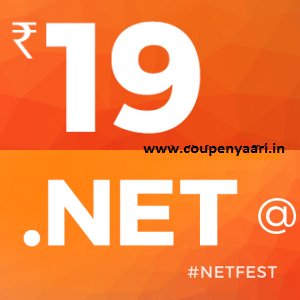 BigRock Loot Offer .Net Domain Rs. 19 for 1 Year Coupons 2016
