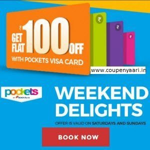 BookMyShow Pay With Pocket Visa Cards and Get Free Rs 100 Flat OFF