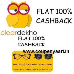 ClearDekho 100% Cashback with Paytm Wallet