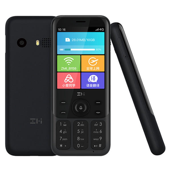 Xiaomi Mi ZMI Z1 Power Bank Feature Phone in India 2019
