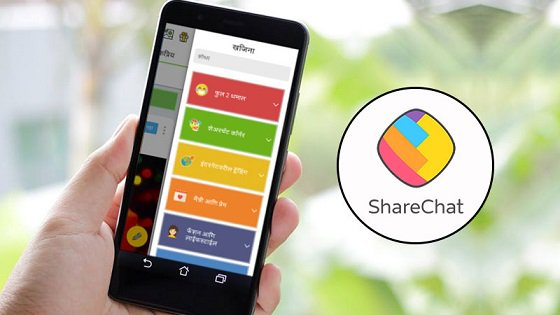 Download APK ShareChat Refer and Earn Free Paytm Cash
